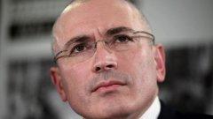 """Руският олигарх и бивш генерален директор на нефтената компания """"ЮКОС"""" Михаил Ходорковски да бъде арестуван, постанови московският Басмански съд."""