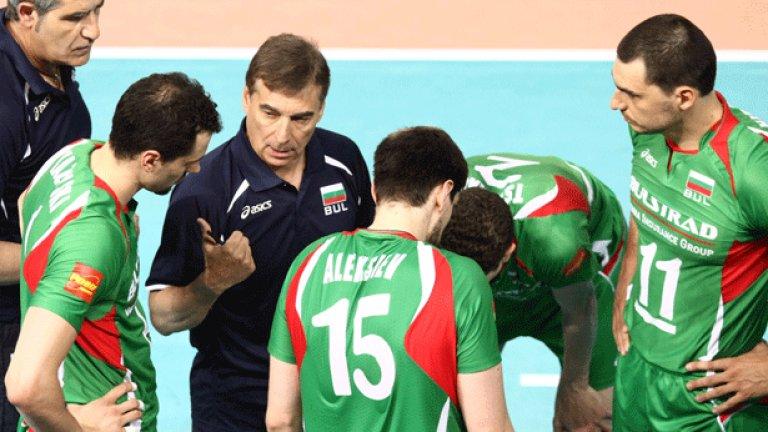 България продължава битката за участие на финалите на световната лига