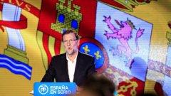 Корупционни скандали в Народната партия на Испания станаха причина за края на управлението му