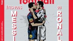 Старите съперници могат да се срещнат на финал в Шампионската лига, но със сигурност няма да се целунат.