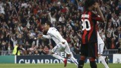 Кристиано Роналдо ликува, след като току-що е открил резултата от пряк свободен удар срещу Милан