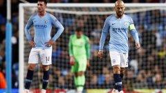 Целта пред Сити е спечелване на Лигата, но отборът записа малко очакван фалстарт срещу Лион