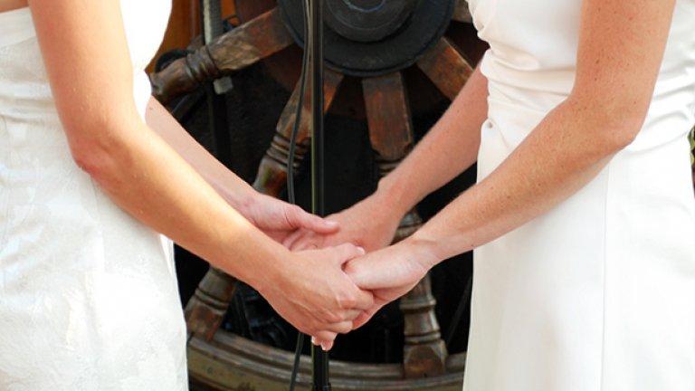 Гей бракове или полигамия