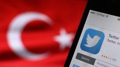 Турският премиер поиска да забрани социалната медия заради обвинения към него за корупция