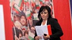 """""""Ние не сме равнопоставени партии, нашият кандидат не е равноотдалечен"""", каза Нинова и подчерта, че ген. Румен Радев е кандидат на БСП за президент."""