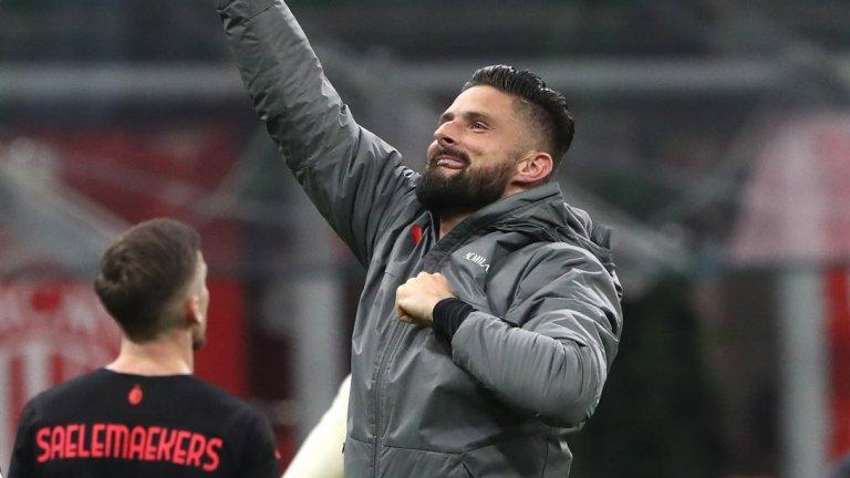 Милан излезе еднолично на върха с гол на Жиру