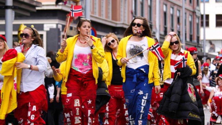 Норвежките не се вълнуват от скъпи рокли, прически, солариуми, пробни гримове, семейни сбирки и ескортиране с бял мерцедес до ресторанта