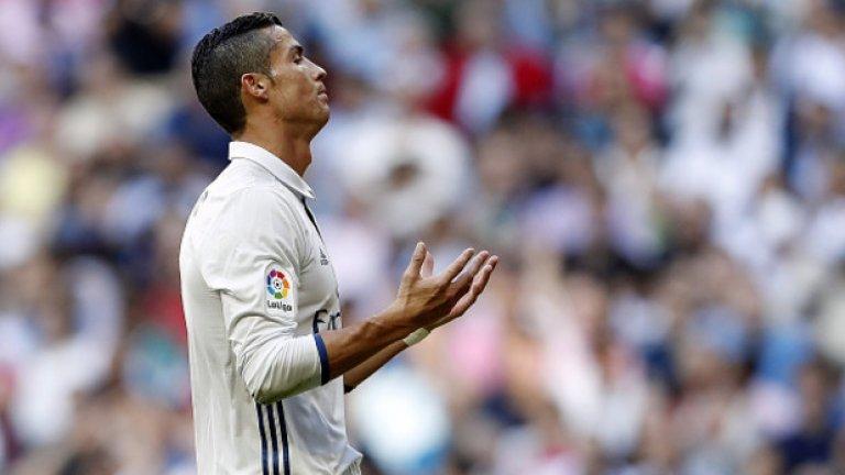 Реал Мадрид отново не победи. Зинедин Зидан все едно ги кара на серии. Записа пет поредни победи в началото на сезона, а сега последваха четири хикса. Да чакаме ли загуба в следващия мач?