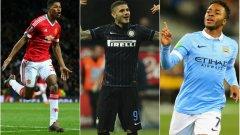 Най-подценените футболисти в новата FIFA 17...