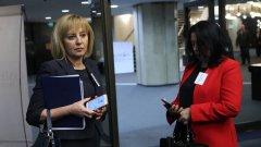 Манолова очаква компроматна война преди изборите