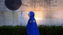 """80 на сто от гърците под 35 години зачертаха опцията """"OXI"""" в бюлетината на 5 юли - в абсолютен контраст с младите британски граждани, които в огромното си мнозинство поискаха оставане в ЕС"""