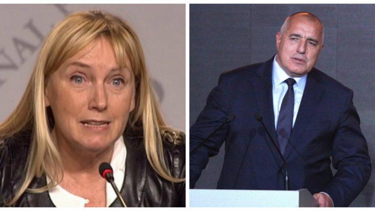 Премиерът и ГЕРБ са осъдени на глоба от 5 хил. лева