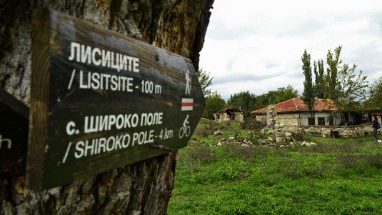 Туризмът е надежда за целия регион, а многобройните природни и исторически забележителности в околността чакат да бъдат открити