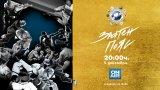 """На 5 декември от 20:00 часа ще се проведат третите Годишни награди """"Златен пояс"""" на Националната асоциация на бойните спортове."""