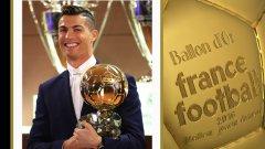Роналдо не можа да присъства на церемонията, но в предварително заснето видео благодари на всички, които са му помогнали да вземе трофея за четвърти път
