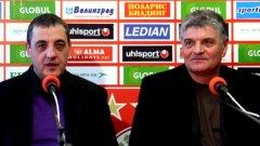"""Целта ми е да бъдем номер едно, да спечелим шампионата и да влезем в групите на Шампионската лига"""", сподели Андоне при представянето си"""