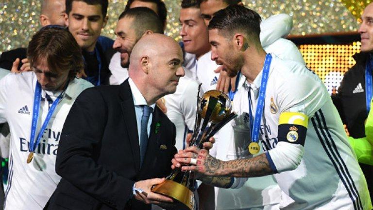 Реал Мадрид спечели последните три и четири от последните пет издания на турнира.