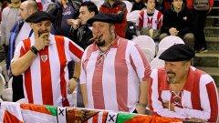Баските са сред най-колоритните и верни фенове в Европа