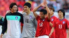 Отборът на Корея е първият победител на световното първенство в Южна Африка