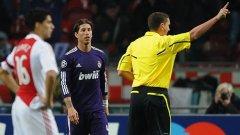 Серхио Рамос и още трима негови съотборници бяха глобени солено от УЕФА заради червените картони срещу Аякс