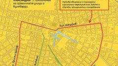 Автомобили няма да бъдат допускани в центъра на София днес