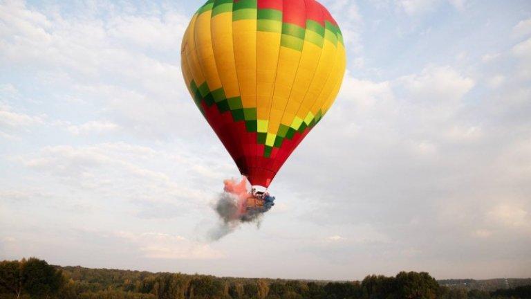 Въздушна инвазия: Фенове на ЦСКА М. пристигнаха за гостуване с балон