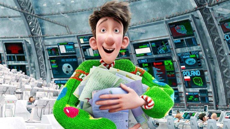 """""""Тайните служби на Дядо Коледа"""" (2011)  Анимация с добра оценка и от критика, и от зрители. Това е 3D компютърно анимирана комедия, разказваща за Артур Клаус - тромавият, но добронамерен син на татко Коледа, който открива, че високотехнологичният кораб на Белобрадия не е успял да достави подарък на едно момиче. Той се впуска в мисия да спаси нейната Коледа, която е съпроводена с редица приключения и отново с вярата в коледния дух."""