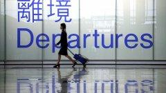 През март всички международни полети до китайската столица бяха пренасочени към други летища