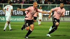 """Милачио (в центъра) и Бово (вдясно) отбелязаха двата гола във вратата на """"росонерите"""""""