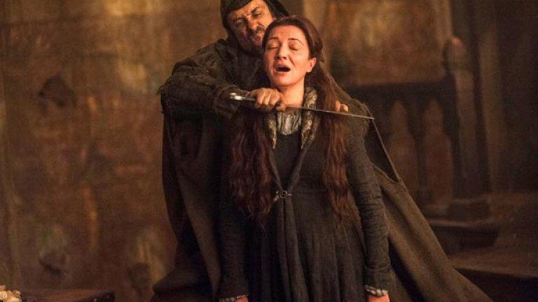 """Няма да ви кажем как приключва тази сцена, но е истина, че """"всички са смъртни"""""""