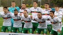 Македонци разгромиха с пет гола младежкия национален отбор