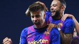 Пике избута Барса до първа победа в Шампионската лига