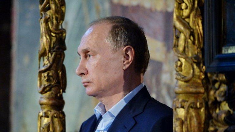 """Владимир Путин: """"Нужна е само ясна позиция на ЕК"""""""
