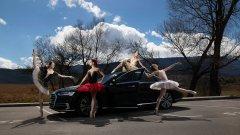 С AUDI QUATTRO ви срещаме с успешни квартети - хора, които работят в екип, и за които с пълна сила важи посланието #излез - излез от клишето, излез от матрицата и направи нещо различно. Късметът идва при смелите. Нашата втора среща в компанията на новото Audi А8 и кампанията под надслов #излез е с четири балерини от Националната Опера.