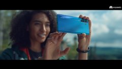 За да покаже възможностите за създаване на качествена фотография със смартфон, Huawei дава начало на своя регионален конкурс за мобилна фотография и видеография Huawei InFocus Awards 2019.