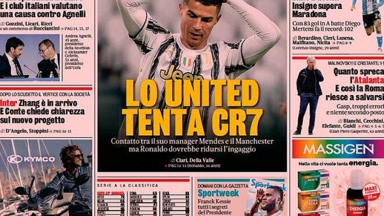Ювентус иска смешни пари за Роналдо, Юнайтед започна преговори