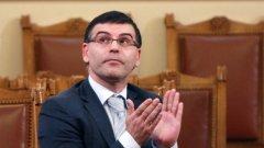 """Симеон Дянков: """"Както виждате, държавата се движи добре""""."""