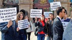 Реформаторският блок призова Радев да затвори секциите в Турция