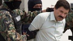 Хоакин Гузман може да бъде осъден на доживотен затвор