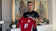 Юрич подписа договора си днес и веднага се включи в следобедната тренировка на ЦСКА