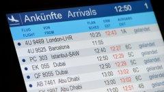 Това е катастрофа, която не би трябвало да се случи предвид изключителната сигурност както на този самолет, така и на оператора Lufthansa
