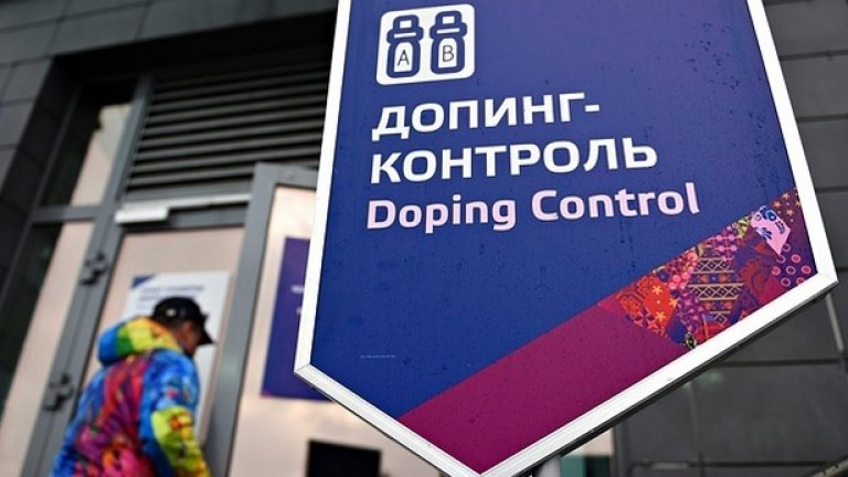 Вторият доклад на WADA и проф. Макларън потвърждава, но и допълва данните от първия доклад