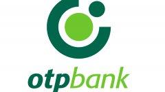 Банка ДСК приема глобата заради теча на лични данни