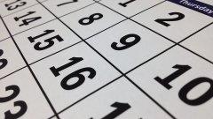 Следващата година ни се пада един официален почивен ден повече от 2020-а
