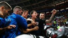 Манджукич изпрати хърватите на първи финал в тяхната история