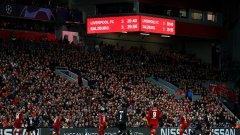 Ето какво показваше таблото в 20:40 ч., когато резултатът все още бе 3:1 за Ливърпул.