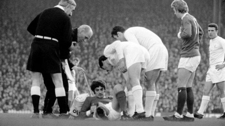 24 април 1968 г. - Реал Мадрид. Първият мач от полуфиналите на КЕШ минава нервно, като в този случай играчите на Реал призовават Бест да става от земята. Съдия е Тофик Бахрамов, който признава гола на Джеф Хърст на финала на Мондиал 1966 като страничен арбитър.