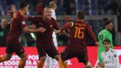 """Милан и Рома имат по 12 т. в класирането, но """"росонерите"""" са и с мач повече"""