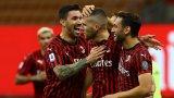Милан с грандиозен обрат срещу Юве за 5 минути!