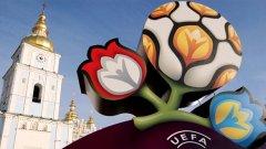 12 от 16-те участници на Евро 2012 са вече известни